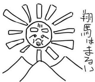 shoumaru.jpg